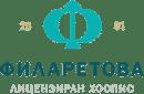 Хоспис Филаретова - Варна
